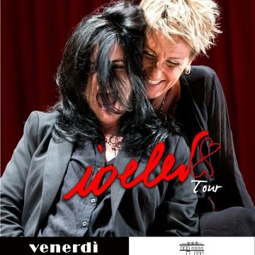 IO E LEI Reading Musicale con Pia Tuccitto e Federica Lisi B...